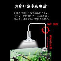 LED鱼缸夹灯吊灯水草灯LED全光谱可伸缩鱼缸夹灯大功率鱼缸夹灯