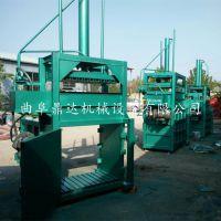 液压金属打包机 立式工业垃圾压块机 半自动废纸塑料打包机