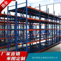 福建安溪轻型货架超市货架厂家维航供应可定制