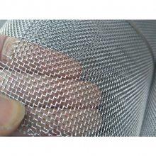 304不锈钢窗纱网 金刚网价格表 专做防盗纱窗