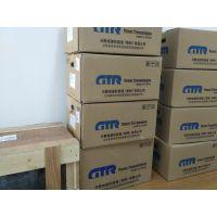 日本GTR防水减速机型号F3S20N005-CTWB010NEX