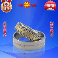 HBB新哈精密圆柱滚子轴承精密机床系列NN3030K/W33/P5 NN3032K/W33/P5
