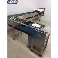 餐盘输送机,食堂餐厅餐盘回收输送带,碗筷输送线,O带输送机