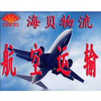 上海至香港航空快运 上海到香港空运物流 48小时到达