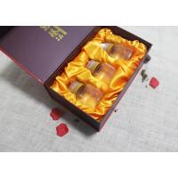 食品包装盒 坚果礼盒 外卖盒 蛋糕盒 纸盒定制 天得利厂家直供