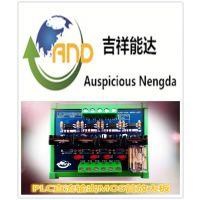 吉祥能达 PLC位晶体管放大板PLC隔离保护板驱动板