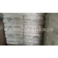 HDPE/雪佛龙菲利普斯/HHM 5502BN 高刚性 耐化学溶剂高密度聚已烯