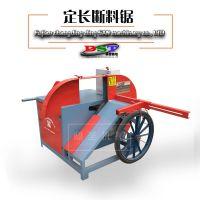 快速断料锯、圆木裁断锯价格、优质断料锯批发木工锯机