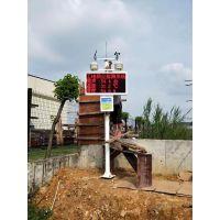 中环品牌 ZHHB-YZ建设工地扬尘远程监控设备 惠州工地扬尘监控设备包安装 价格优惠