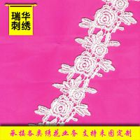 中国瑞华刺绣绣花花边性价比高
