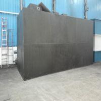 洁林GL-ZHDC组合成套地埋式处理 一体化MBR工业废水生活污水处理设备
