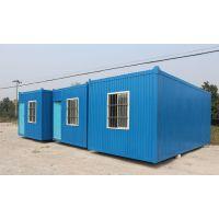 广州工地住宿 工地办公 折叠箱房 厂家直销 德劳施 彩钢板活动房 集装箱房