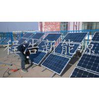 酒泉程浩供应; 阿拉善盟3kw太阳能发电机,3kw分布式光伏电站