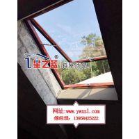 舟山断桥铝防木天窗、星之蓝天窗客户至上、断桥铝防木天窗