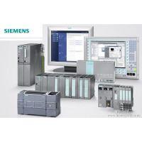 全新原装正版西门子6ES7288-1SR20-0AA0现货plc