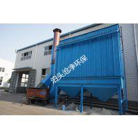 电炉除尘器除尘效率高性能稳定便于安装和维护