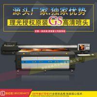深圳3D浮雕背景墙uv平板打印机 理光2513 厂家上门安装免费培训