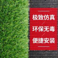 供应仿真草坪铺装|仿真草坪价格|仿真草皮厂家