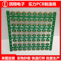 东莞双面pcb电路板led铝基板pcba线路板fpc