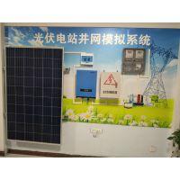 光伏发电并网系统5000w出售低于市场价自己用电不花钱用不完还能卖钱