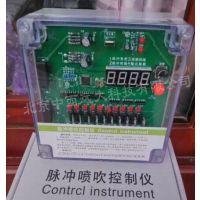 中西(LQS厂家)脉冲控制仪型号:HT52-DMK-5CS-60库号:M393709