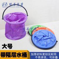 明华牌大号伸缩塑料折叠水桶 洗笔筒钓鱼桶隔层水桶 水粉画材用具