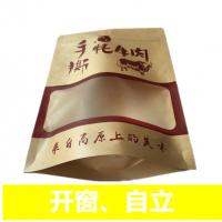 包装袋区别,食品包装要求可分为内外.