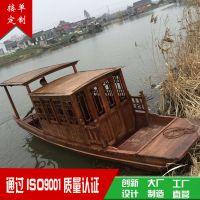 厂家生产定制观光旅游摇橹船 餐饮船木船可加工定制质量可靠