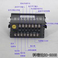 滦南水处理设备程序控制器