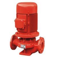 160KW消防泵扬程流量是多少XBD11/90-200L 喷淋泵 消火栓泵 加压泵