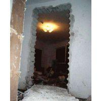 北京专业拆除公司13801274570专业开门洞 专业室内拆除(价格低 保质量 施工快)