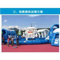 北京亚图卓凡大型支架游泳池水上乐园设备移动支架水池动漫水世界充气水池滑梯