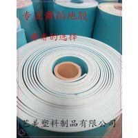 沧州艺美优质供应PVC地胶纯色塑胶地板 专业舞蹈房运动地胶