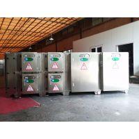 东能环保供应 UV光氧催化除味器 等离子净化一体机 等离子环保设备 工业废气处理器
