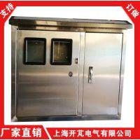 厂家生产不锈钢配电箱户外防雨防水电表箱低压箱工地基业箱计量箱