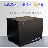 模拟视频矩阵主机 144进32出视频矩阵服务器 送三维摇杆键盘