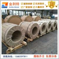 氧化铝合金带 5052冲压铝带环保压延料厂家直销
