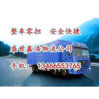 http://himg.china.cn/1/4_502_1019979_720_540.jpg