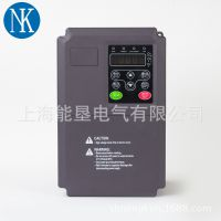 提供优价NK7000-250G/280P-4 250KW印刷机专用三相变频器