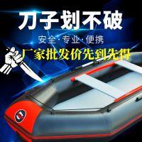 三人四人橡皮艇加厚硬底钓鱼船马达充气船皮划艇冲锋舟夹网气垫船