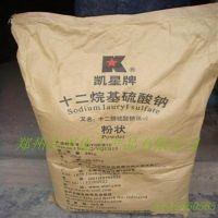 十二烷基硫酸钠K12粉厂家直销 供应发泡剂k12上海凯星白猫 促销