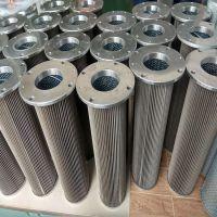 哈尔滨汽轮机组配套滤芯 HQ25.300.16Z-2