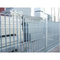 厂家生产销售镀锌钢格板 钢格板护栏 钢格板实力厂家 支持定做