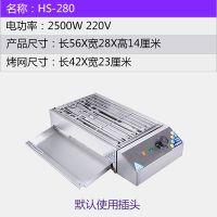 厂家直销HS-280电烤炉 家用烤炉 烤串机