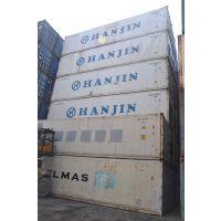 集装箱批发商、价格优惠质量保证 二手集装箱多少钱