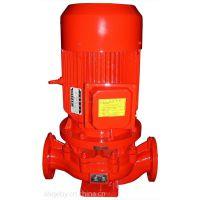 喷淋泵口径XBD150/350LC厂家直销/3CF认证