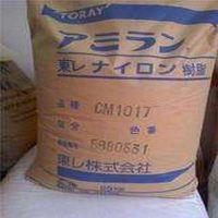供应 日本东丽 TORAYCA PC NX85T-10碳纤维10% 数码家用电器