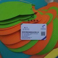 厂家供货EVA压纹彩色环保无味EVA地垫墙贴