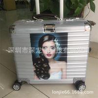 浙江私人定制行李箱设备 拉杆箱印刷机 箱包打印机厂家