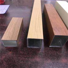 木纹铝方通 甘肃木纹铝方通厂家